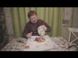 RED21 - Своими руками - ПИЦЦА - володя ржавый - ботаник - своими руками - рэд 21