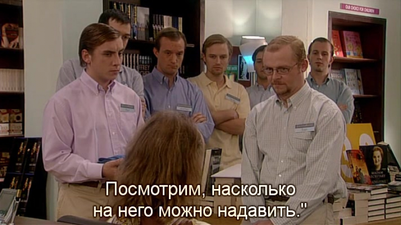 Книжный Магазин Блэка | Black Books (TV Series 2000–2004) S03 • E01 - Manny Come Home - Eng Rus Sub (360p)