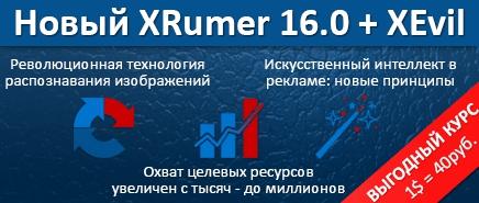 hrumerok.blogspot.ru/
