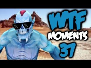 Dota 2 Watafak | Dota 2 WTF Moments 37