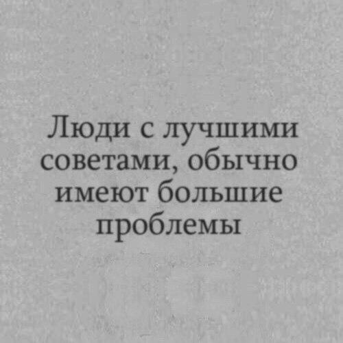 Фото №456247790 со страницы Киры Корсиковой