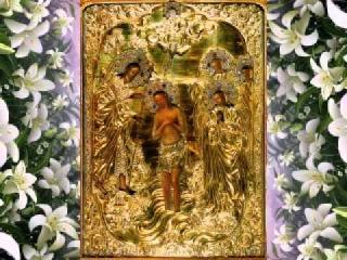 Крещение Господне (Богоявление). Иеродиакон Герман Рябцев,избранные песнопения.