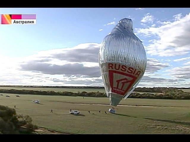 Фёдор Конюхов: Вокруг света на воздушном шаре за 11 дней!