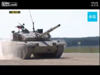 Chinese Type 96B tanks perform well in Russian competition