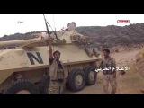 Yemeni fighters control new #Saudi military site