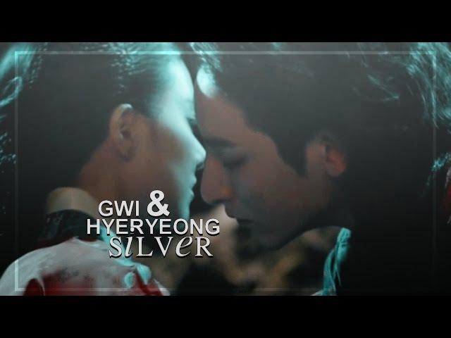 Gwi hye ryeong ❝ Silver ❞ for modernlisa