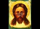 Откровение. Страшный суд. Второе пришествие Иисуса Христа.