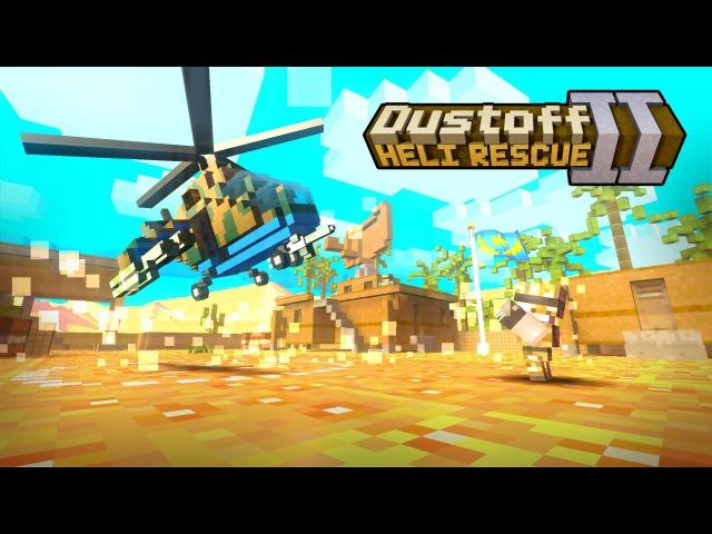 Dustoff: Heli Rescue 2 - Геймплей | Трейлер