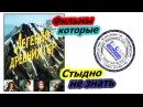 Легенда древних гор - ТУРКМЕНФИЛЬМ 1988г. / Goja daglaryň rowaýaty - TÜRKMENFILM 1988ý.