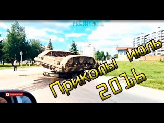 #18 Epic Funny Video Compilation Best Fail | Взрослые приколы