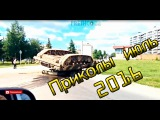#18 Epic Funny Video Compilation Best Fail   Взрослые приколы