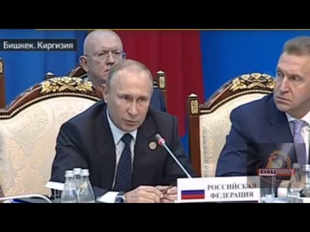 Ответ Путина послу Украины о аннексии Крыма Красиво и четко