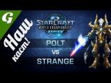 Starcraft 2 матч, который войдет в историю. Русский против корейца!
