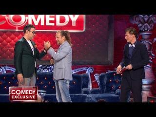 Comedy Club Exclusive, 68 выпуск