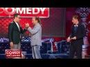Comedy Club Exclusive 68 выпуск