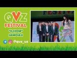 QVZ 2016 - Ilhom jamoasi | КВЗ 2016 - Илхом жамоаси