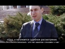 Как новый кодекс гуманизирует криминальную юстицию Украины