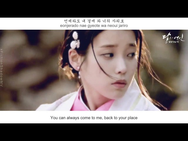 CHEN, BAEKHYUN, XIUMIN - For You FMV (Moon Lovers OST Part 1)[Eng SubRomHan]