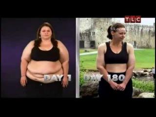 Экстремальное Похудение Программа Преображения Сезон. Программа похудения