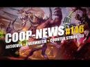 Игрока британца CS GO бросили в пирог за проигрыш дата выхода Absolver Coop News 146