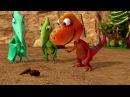 Поезд Динозавров - мультик про динозавров 1 сезон 18 серия в HD подряд без остановки