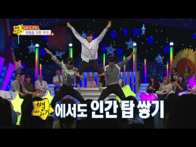 【TVPP】2PM - 2PM's Hit Song Medley, 투피엠 - 팬들을 위한 히트송 메들리 @ Star Story