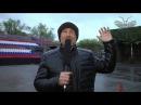 Приглашение от Игоря Панина на шоу каскадеров Русский форсаж 7 мая