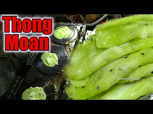 Fresh Coconut Pandan THONG MUAN A type of rolled Wafer, Thailand Traditional dessert - Street Food