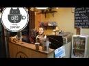 Пример создание бизнеса с нуля. Интервью с основателем сети Cats сup сoffee сompany.