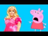 Свинка Пеппа мультфильм - У Пеппы в школе новая учительница толстая барби. Peppa pig