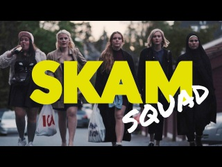 SKAM Squad - Dick In The Air