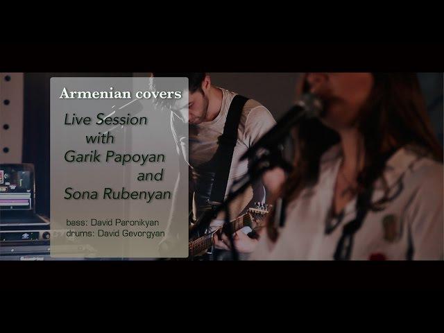 Garik Papoyan feat. Sona Rubenyan - Siro namak (live session)