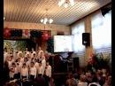 Образцовый хор Кантилена