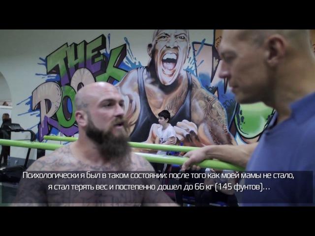 Денис Семенихин - Интервью с Chris Luera, самым неординарным бывшим заключенным [Субт ...