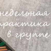 Логотип Аутентичное Движение в Воронеже.