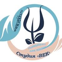 Логотип Психолог в Нижнем Новгороде.Психология для жизни
