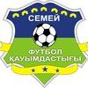 Ассоциация футбола г.Семей