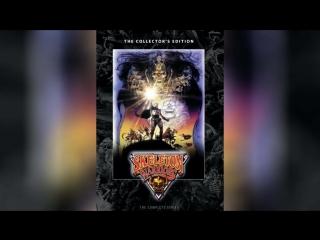 Воины-скелеты (1994