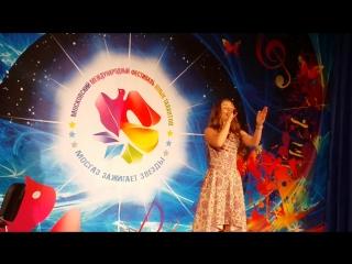 Отборочный тур музыкального конкурса «МОСГАЗ зажигает звезды»
