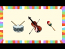 Мультики для самых маленьких ЧТО ЭТО, МОЙА Развивающий мультфильм, 2 серия. Звуки для детей кукольный театр