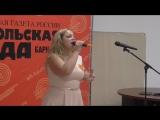 Чернышёва Наталья.