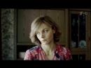 Одинокая женщина желает познакомиться 1986