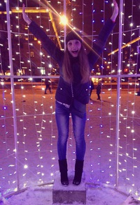 Катерина Калинина