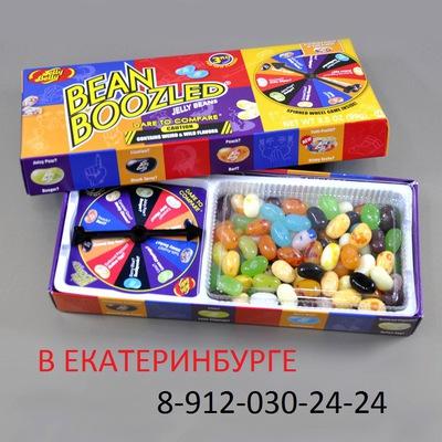 заказать конфеты бин бузлд за 100 рублей с бесплатной доставкой