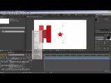 After Effects: создание моушн графики и рекламных видео