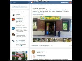 Розыгрыш сертификата номиналом 1000 рублей от группы Зоомагазин