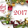 Новый год на Арском Камне-2018