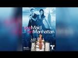 Госпожа горничная (2002) Maid in Manhattan