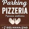 """Кафе """"Parking"""" доставка вкусной пиццы и суши"""