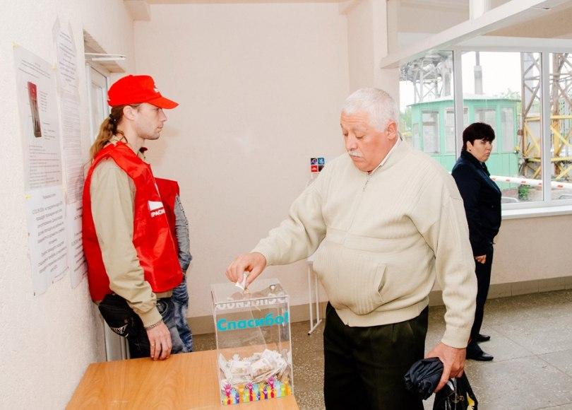 На «Красном котельщике» состоялась благотворительная акция «От сердца к сердцу»